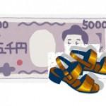 5千円以内で買える人気のブランドものサンダル大特集